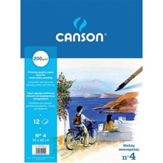 ΜΠΛΟΚ CANSON ΑΚΟΥΑΡΕΛΑΣ Νο4 30x40 (200γρ.)