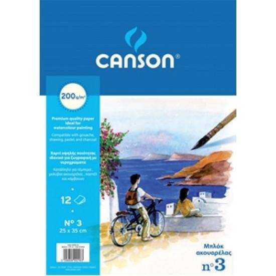 ΜΠΛΟΚ CANSON ΑΚΟΥΑΡΕΛΑΣ Νο3 25x35 (200γρ.)