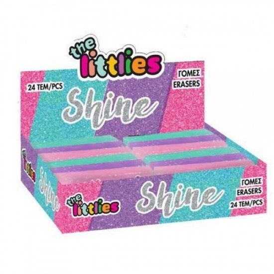 Γόμα The littlies Shine