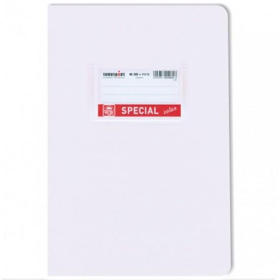 Τετράδια Special Color λευκό